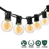 ボンコシ LEDストリングライト 防雨型 E17ソケット10個 LED電球*12個 5.5M 連結可能 イルミネーションライト 2700k - Best Reviews Guide