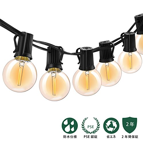 ボンコシ LEDストリングライト 防雨型 E17ソケット1...