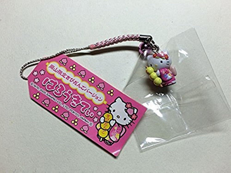 ハローキティ キティ ストラップ 根付 岡山限定 きびだんごバージョン Hello Kitty サンリオ sanrio はっぴぃえんど