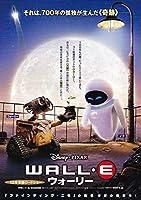映画チラシ ウォーリー・E