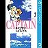 キャプテン 2 (ジャンプコミックスDIGITAL)