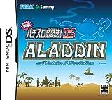 「アラジン2エボリューション DS」の画像