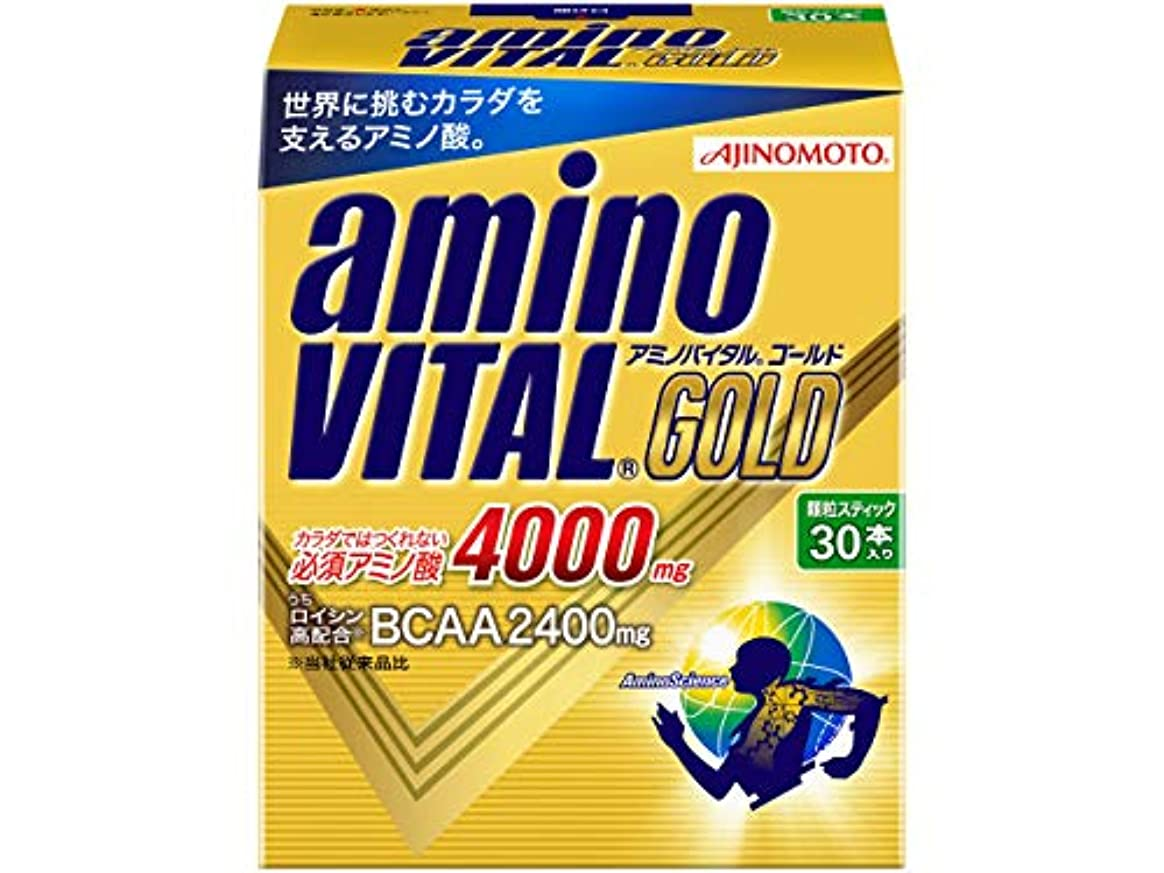 見る人足首西アミノバイタル GOLD 30本入箱