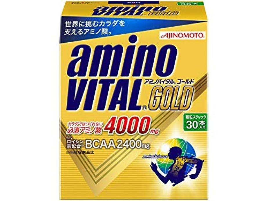 サドル時代遅れ豆腐アミノバイタル GOLD 30本入箱
