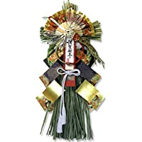 【お正月飾り】国産魚沼産ワラ使用 しめ縄 玉飾り 開運 越後魚沼飾り 絢爛(けんらん)