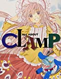 ALL ABOUT CLAMP