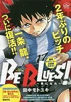 BE BLUES!~青になれ~ 復活の中学2年生編 第02巻