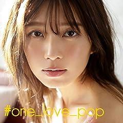 宇野実彩子(AAA)「#one_love_pop」のジャケット画像