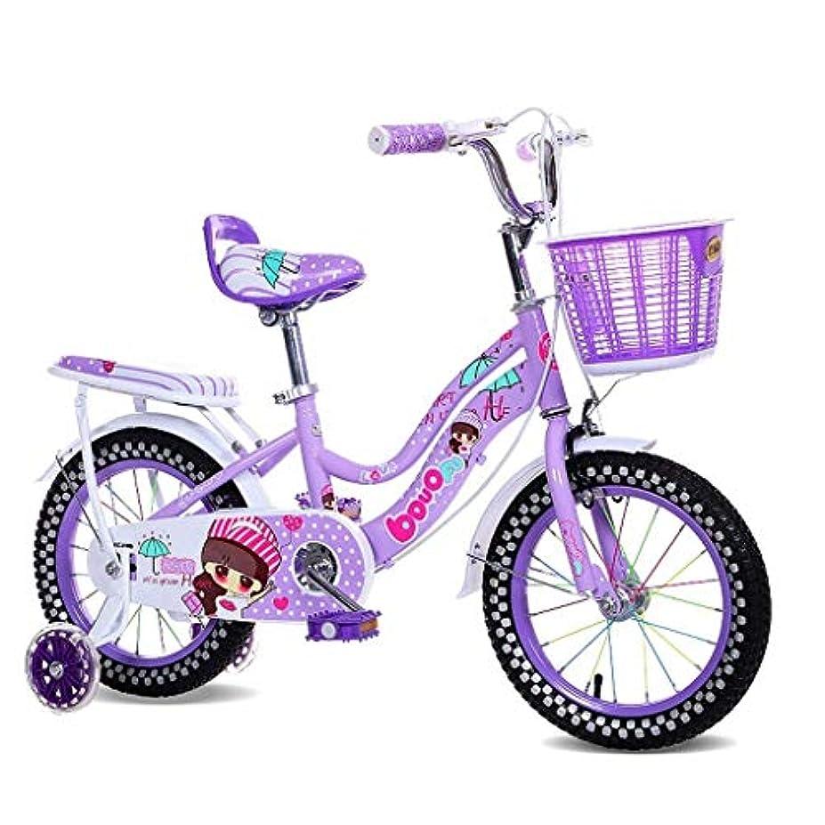 悪党ブルーム否定する自転車旅行子供用自転車18インチガールベビーキャリア6-9ベビーサイクリング高炭素鋼、ピンク/ブルー/パープル