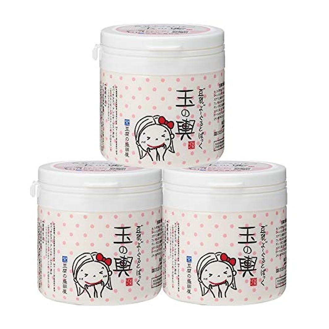 線形唯一ジェット豆腐の盛田屋 豆乳よーぐるとぱっく 玉の輿 150g×3個セット