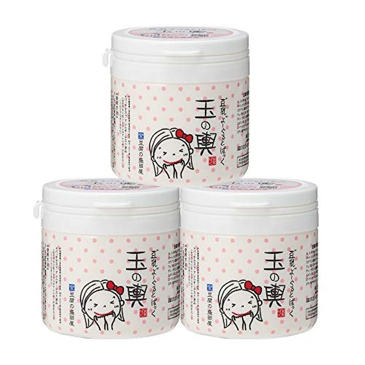 記憶に残るウッズ読みやすさ豆腐の盛田屋 豆乳よーぐるとぱっく 玉の輿 150g×3個セット