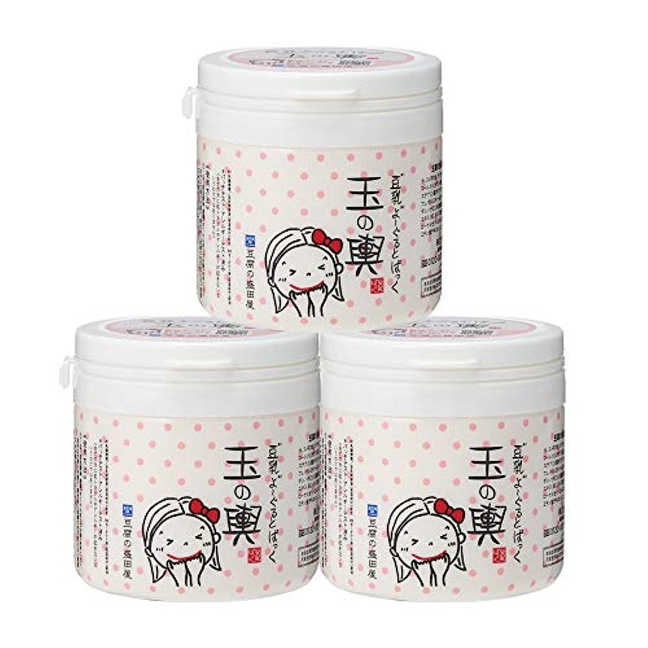 節約ごちそう世界に死んだ豆腐の盛田屋 豆乳よーぐるとぱっく 玉の輿 150g×3個セット