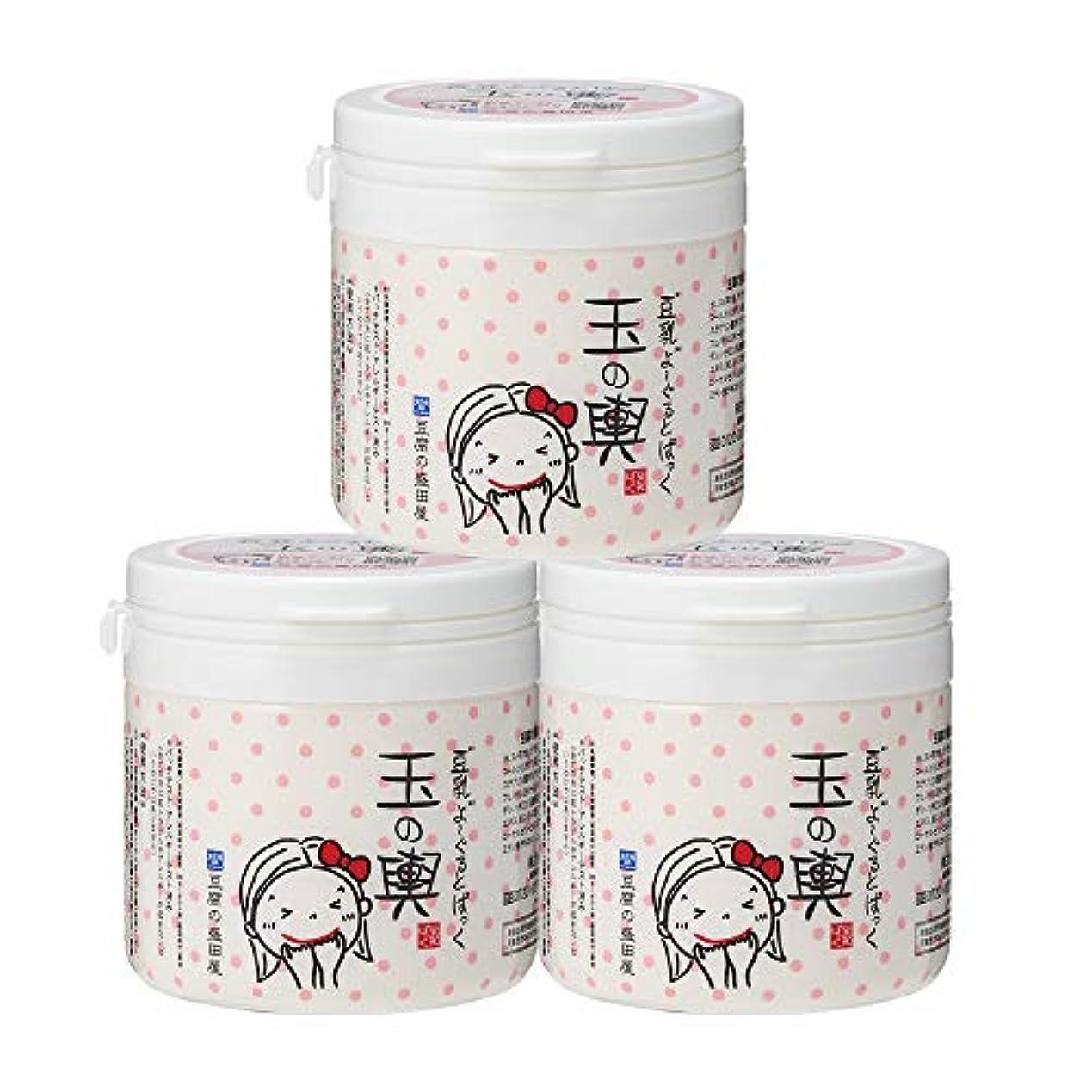 ミリメートル最終最終豆腐の盛田屋 豆乳よーぐるとぱっく 玉の輿 150g×3個セット