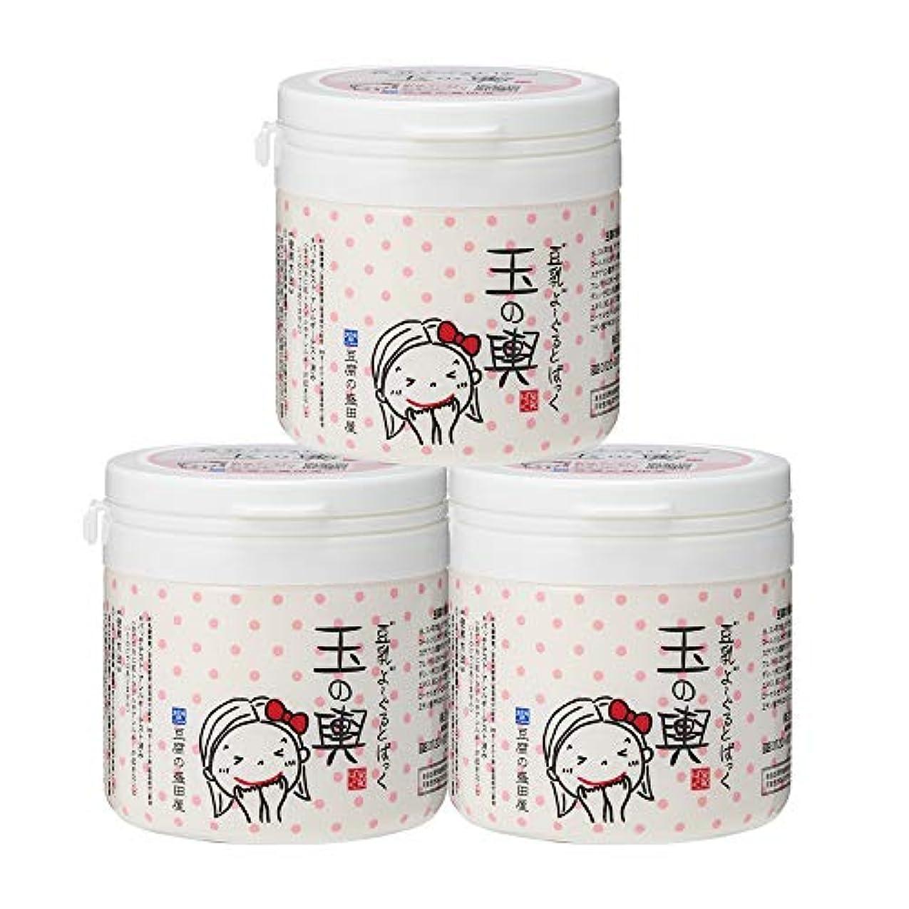 便利疫病含む豆腐の盛田屋 豆乳よーぐるとぱっく 玉の輿 150g×3個セット