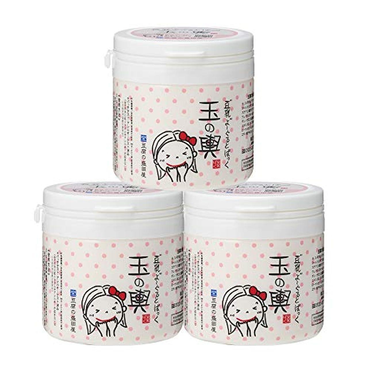報酬の面飾る豆腐の盛田屋 豆乳よーぐるとぱっく 玉の輿 150g×3個セット