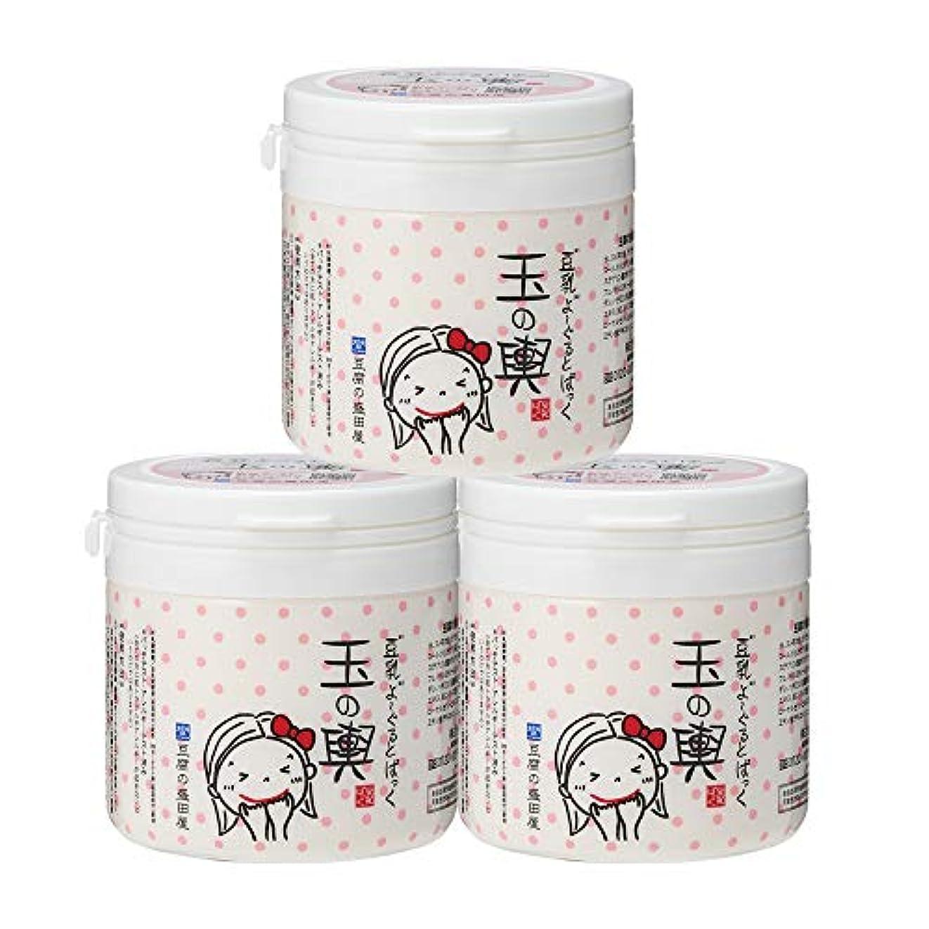 問い合わせるアクションラジカル豆腐の盛田屋 豆乳よーぐるとぱっく 玉の輿 150g×3個セット