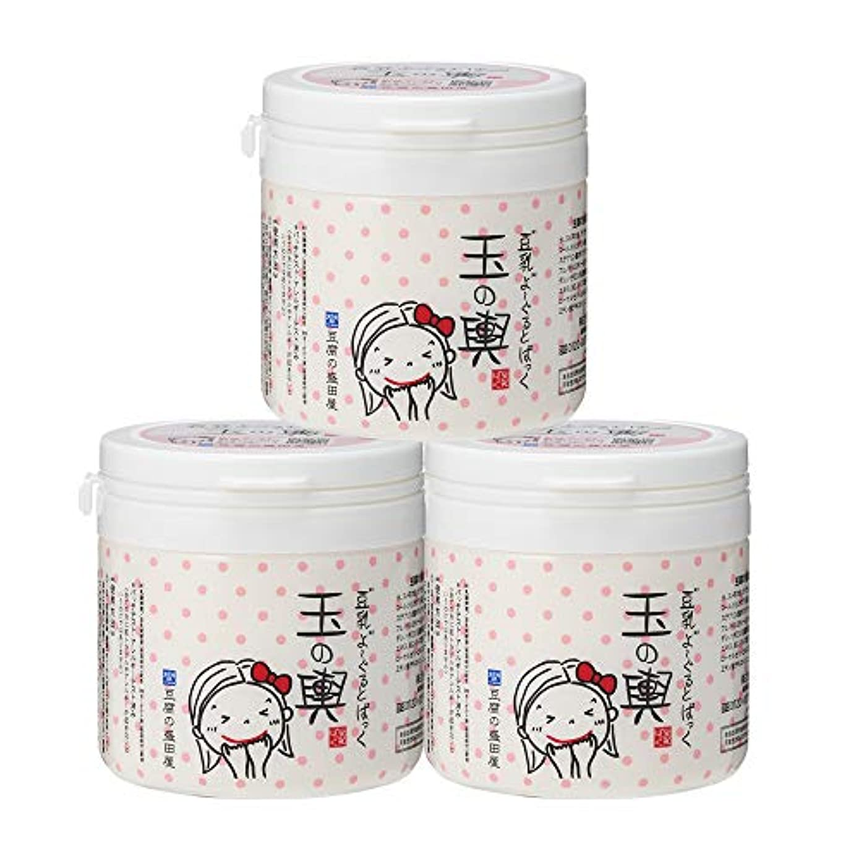 妊娠した恋人黒豆腐の盛田屋 豆乳よーぐるとぱっく 玉の輿 150g×3個セット