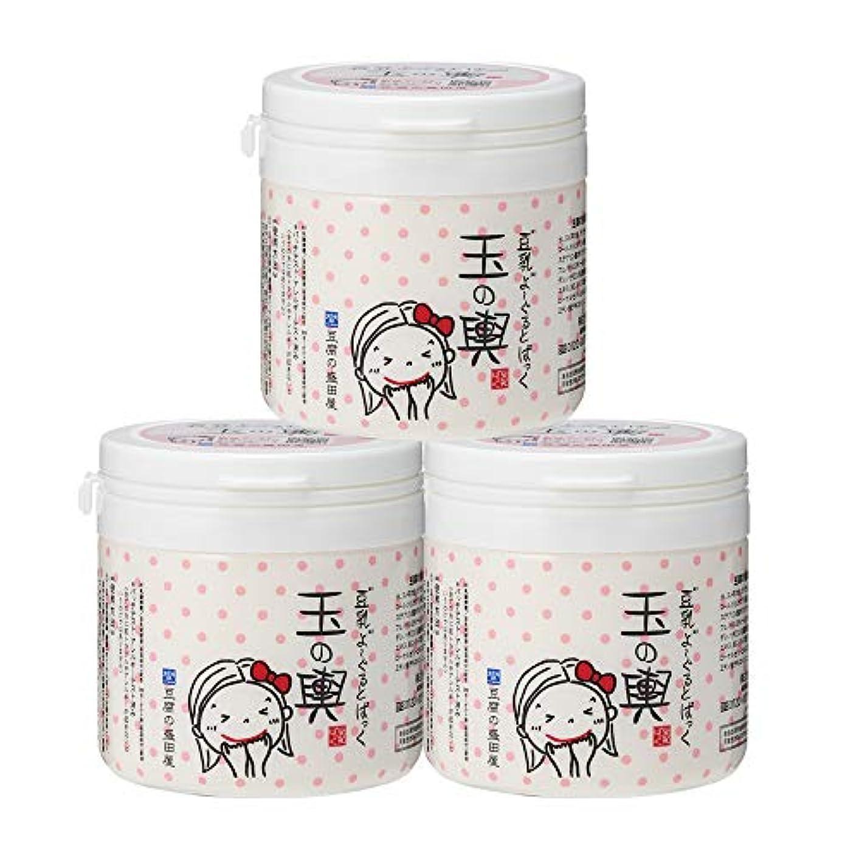 ゾーンオートメーションにやにや豆腐の盛田屋 豆乳よーぐるとぱっく 玉の輿 150g×3個セット