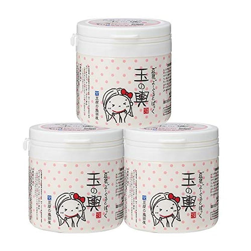 ほかにに向かって仕出します豆腐の盛田屋 豆乳よーぐるとぱっく 玉の輿 150g×3個セット