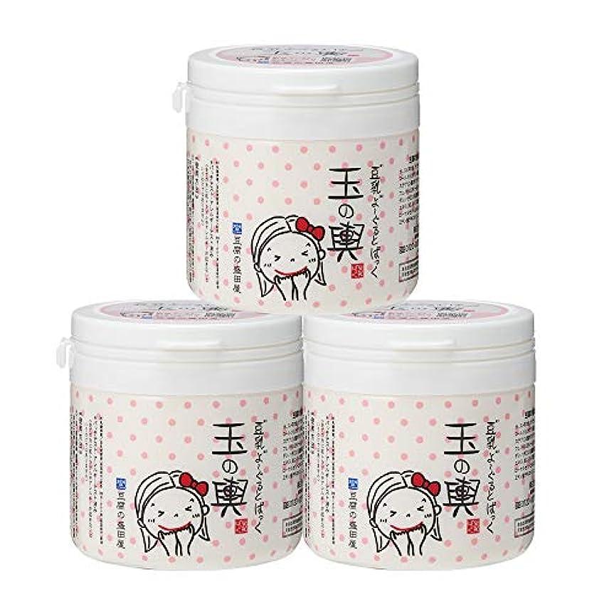 ワーカーサーフィン華氏豆腐の盛田屋 豆乳よーぐるとぱっく 玉の輿 150g×3個セット