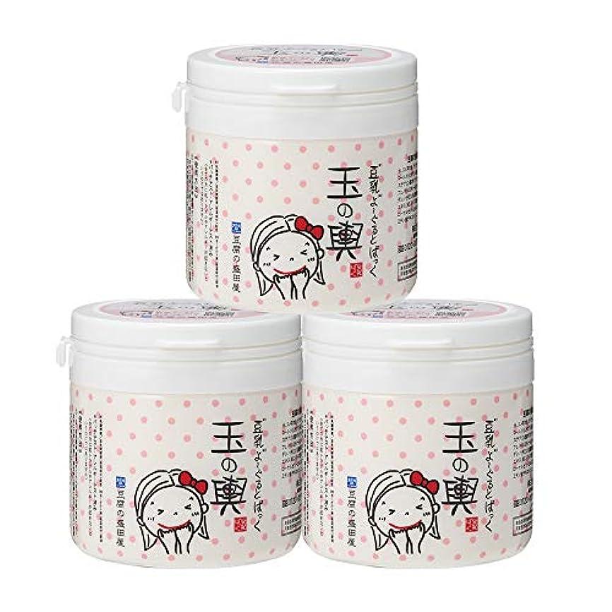 石灰岩傘雄弁豆腐の盛田屋 豆乳よーぐるとぱっく 玉の輿 150g×3個セット