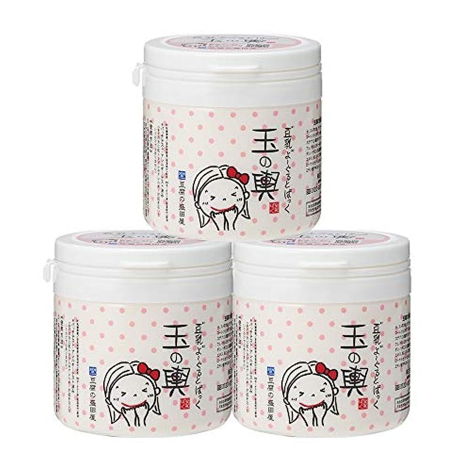 市民悪化させるポルティコ豆腐の盛田屋 豆乳よーぐるとぱっく 玉の輿 150g×3個セット