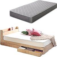ビックスリー シングルベット 【ポケットコイルマットレス付き】 ベット シングル 収納付き 木製ベッド シングルサイズ コンセント付き 収納ベット 引き出し付きベッド 商品名:エミー(シングルサイズ・マット付き) カラー:ナチュラル色