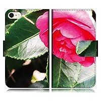 らくらくスマートフォン2 F-08E プリント 椿 つばき 花柄 和風 ピンク 華 カメリア スマートフォンカバー 手帳型 手帳タイプ ダイアリーケース スマホケース スマホカバー