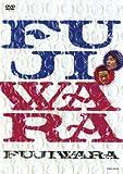 FUJIWARA [DVD]