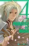聖剣伝説 PRINCESS of MANA 4 (ガンガンコミックス)