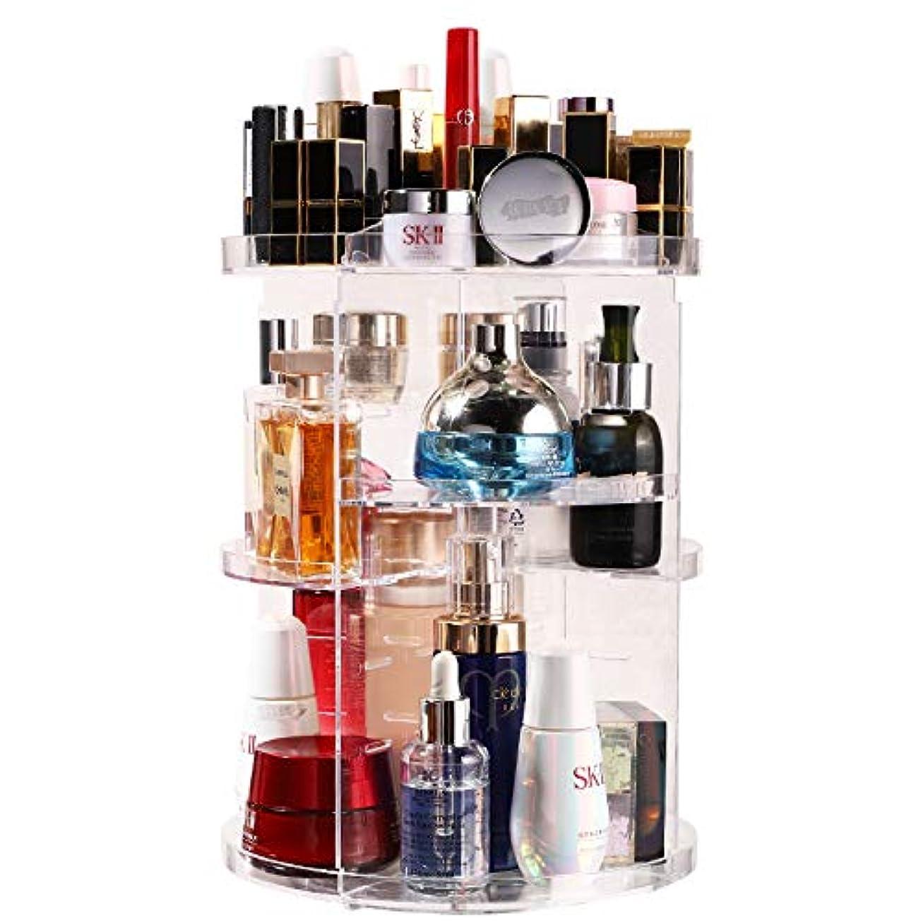 自宅でふざけた太いメイクボックス コスメボックス 化粧品 収納ケース 大容量 化粧ボックス 使いやすい プロ用 たくさん入る メイク道具