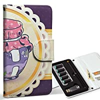 スマコレ ploom TECH プルームテック 専用 レザーケース 手帳型 タバコ ケース カバー 合皮 ケース カバー 収納 プルームケース デザイン 革 ユニーク 花 フラワー 紫 パープル 008783