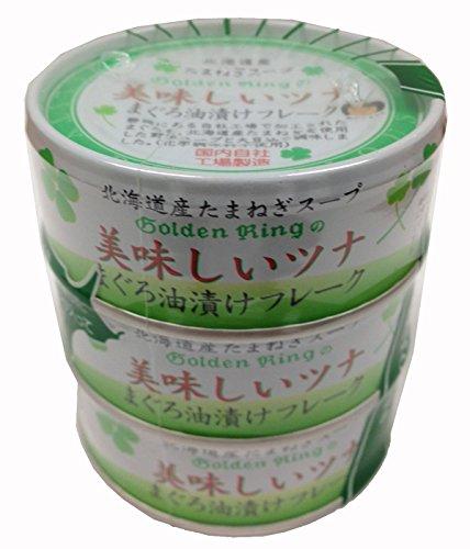 伊藤食品 美味しいツナ 油漬けフレーク 70gX3個