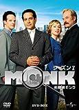 名探偵モンク ファイナル・シーズン/Monk: Season 7