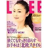 LEE (リー) 2008年 03月号 [雑誌]