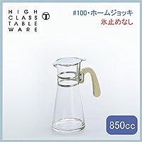 マルティー #100 ホームジョッキ (100-35HM)