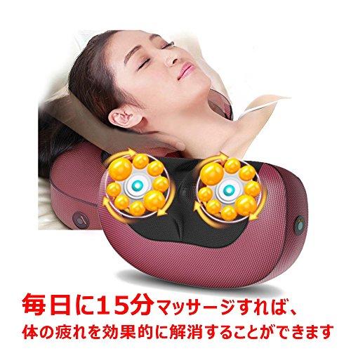 ReAMZ1003-Z電気 父の日健康ギフト頚椎 マッサージ...