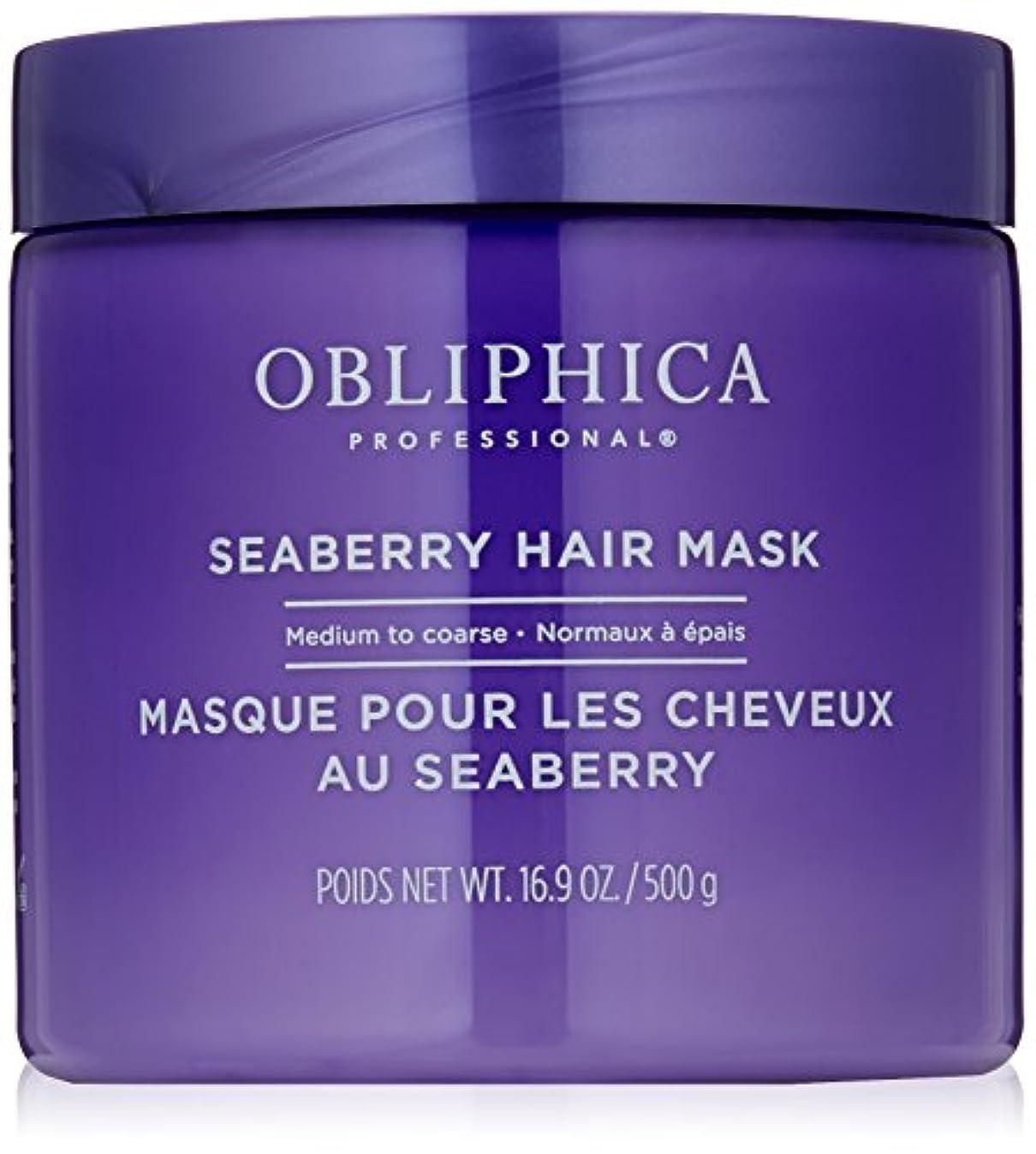 うん嫉妬びっくりObliphica Professional 粗Seaberryマスクにミディアム、16.9オンス