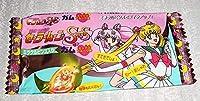 美少女戦士セーラームーン supers スーパーズ SS カネボウ ミラクルピンズ入り ガム 空き袋 パッケージ