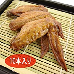 尾道の駄菓子・若鶏の手羽先 ブロイラー 10本セット ガーリック風味【広島 尾道】【オオニシ】