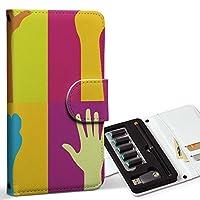 スマコレ ploom TECH プルームテック 専用 レザーケース 手帳型 タバコ ケース カバー 合皮 ケース カバー 収納 プルームケース デザイン 革 ユニーク カラフル 腕 手 イラスト 007337