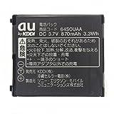 中古良品 電池パック 【京セラ】 au 純正品 対応機種 W32S W41S W42S W43S W44S W51S W52S W53S バッテリー battery 4457 64SOUAA