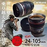 HIROカメラレンズみたいなカップ HC-L-001