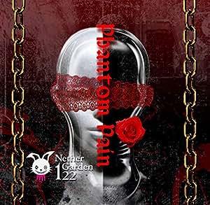 Phantom Pain (初回限定盤)
