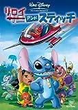 リロイ・アンド・スティッチ (Leroy & Stitch)のアニメ画像
