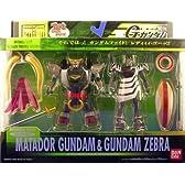 MSIA!! MATADOR GUNDAM & GUNDAM ZEBRA