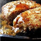玉ねぎの旨味たっぷり メガ盛り ジューシー ハンバーグ 2.4kg(24個入り)(1.2kg×2袋セット)《*冷凍便》