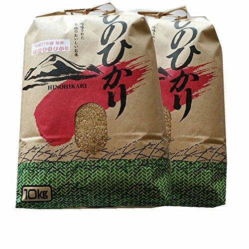 令和元年産 新米 熊本県 球磨地方産 玄米 ひのひかり 10kg×2袋(20kg 業務用)