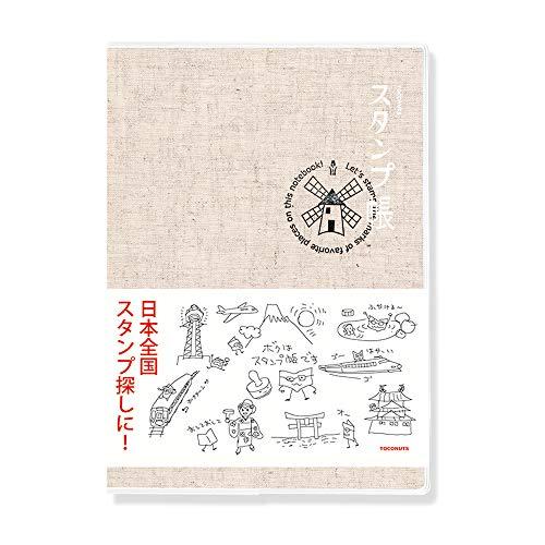 トコナッツ スタンプ帳 大 STM-02 A