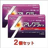 【第2類医薬品】アレグラFX 28錠 ×2※セルフメディケーション税制対象商品